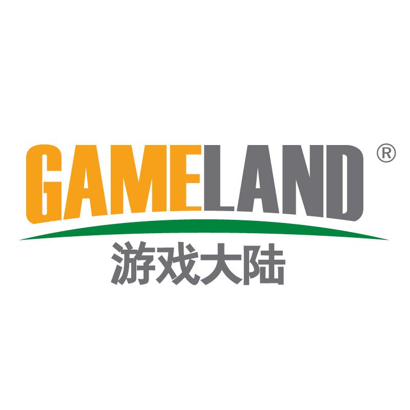 gameland游戏大陆品牌标