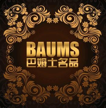 baums巴姆士品牌标