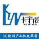 卡宇诺数码品牌标