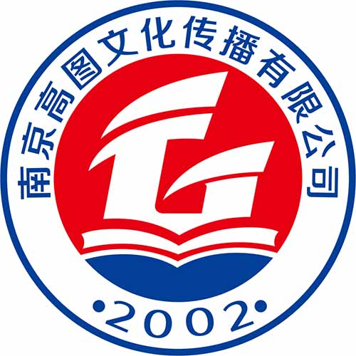高图图书音像品牌标