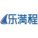 杭州乐满程旅游专卖品牌标