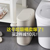 日本垃圾桶家用卫生间有盖厕所按压式长方形加厚带压圈分类垃圾桶