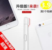 苹果iphone6 6s plus x全包保护摄像头超薄半透明磨砂手机硬壳套