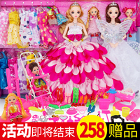 依甜芭比换装洋娃娃套装大礼盒女孩公主儿童玩具换装婚纱别墅城堡