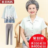 奶奶装夏装短袖套装中老年人女装新款衬衫妈妈上衣老人衣服两件套