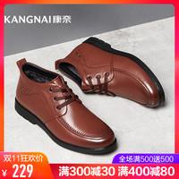 康奈男鞋冬季新款真皮商务休闲皮鞋男棉鞋1173708加绒保暖低靴子