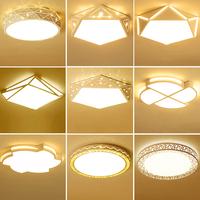led吸顶灯温馨浪漫简约现代客厅房间几何儿童房过道阳台卧室灯具