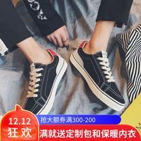 2018夏季休闲百搭帆布鞋板鞋男士透气鞋运动鞋学生韩版潮流男鞋子