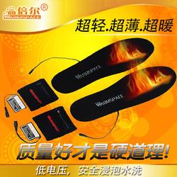 温倍尔电热鞋垫充电可行走 USB电暖发热鞋垫加热保暖长靴可用男女