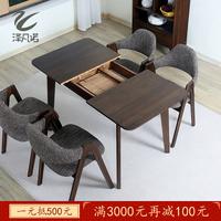 泽凡诺北欧全实木餐桌椅组合简约现代小户型可伸缩餐桌4人长方形