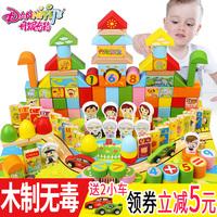 儿童积木玩具3-6周岁益智男孩1-2岁婴儿木制女孩宝宝拼装7-8-10岁