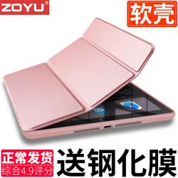 苹果iPad mini4保护套mini2平板7.9寸迷你1/3全包硅胶壳A1489防摔