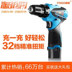 富格12V锂电钻25V双速充电钻手枪电钻多功能家用电动螺丝刀电起子