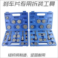 狼图腾 正反牙碟式刹车分泵调整组 刹车片调整更换汽修汽保用工具