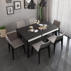 火烧石餐桌椅组合现代简约北欧小户型家用6人长方形实木吃饭桌子