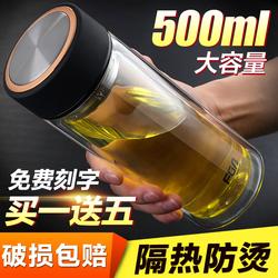 富光玻璃杯双层便携随手水杯耐热过滤茶杯男女加厚大容量杯子定制