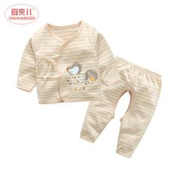 新生儿衣服0-3个月6彩棉婴幼儿和尚服纯棉初生儿内衣套装春秋冬季