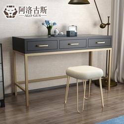 欧式简易梳妆台卧室现代简约铁艺北欧化妆桌金属书桌美式黑色长桌