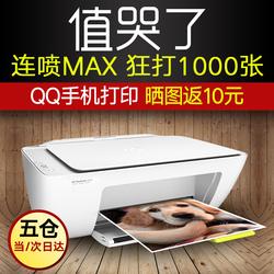 惠普2132小型彩色喷墨复印扫描连供打印机家用一体机三合一办公