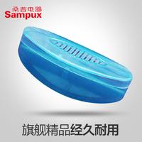 Sampux桑普油汀取暖器配件/电暖气/油汀加湿盒原厂配件加湿盒