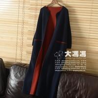 反季清仓~减龄款针织七分袖大衣女超长款两面穿针织通勤4色外套