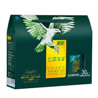 鹰牌花旗参茶 3g/袋*10袋*3罐提高增加强免疫力抵抗力