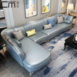 歌蒙 新古典后现代真皮沙发 简约欧式转角沙发 大小户型L型沙发