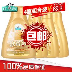 正章羊毛羊绒软黄金组合(4瓶)包邮羊绒衫专用洗涤剂 不缩水蓬松柔