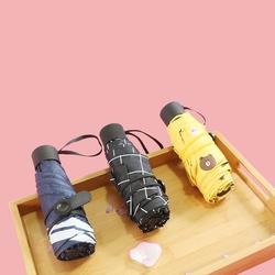 黑胶超轻小迷你口袋便携五折叠伞防紫外线防晒遮太阳伞晴雨两用女