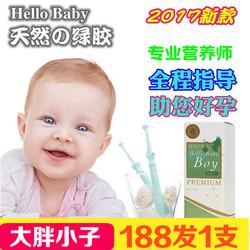 绿胶 日本益生备孕碱胶 林卡佑生尔弱碱性水食品级非妇用小苏打儿