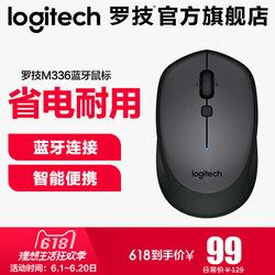 【官方旗舰店】罗技M336无线蓝牙鼠标苹果MAC笔记本电脑M337同款