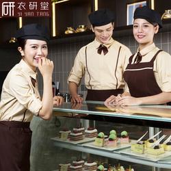 衣研堂蛋糕奶茶店咖啡厅工作服秋冬装西餐厅餐饮服务员服装长袖女