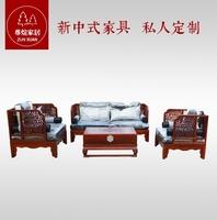 苏梨吉祥如意新中式实木沙发组合真皮沙发刺猬紫檀花梨木京瓷家具