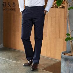 Youngor/雅戈尔裤子男春季纯棉商务绅士中腰宽松休闲裤8031男版