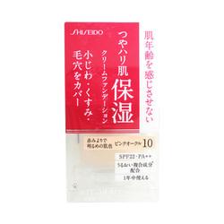 日本直邮资生堂IntegrateGracy意境遮瑕粉底液/粉底膏25g