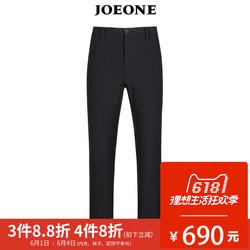 【专柜同款】九牧王男装便装裤2018年时尚商务青年修身版休闲裤新