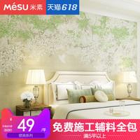 米素 3d立体定制壁纸卧室简约现代背景墙无缝壁画客厅墙纸 飘落