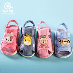 怪物大眼熊2018新品宝宝凉鞋叫叫鞋夏季学步凉鞋男女1至3岁居家鞋