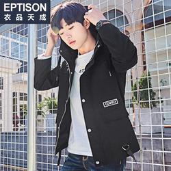 衣品天成2018秋秋季新款男士青年夹克衣服韩版个性连帽印花外套潮