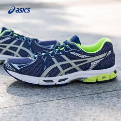 ASICS亚瑟士透气夜跑稳定跑鞋跑步鞋运动鞋EXALT男款