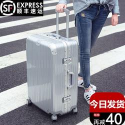 铝框拉杆箱万向轮行李箱女24学生旅行箱韩版密码箱包男皮箱子28寸