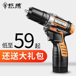 虾牌12V锂电钻充电式手钻手枪钻多功能家用电动螺丝刀小手电转