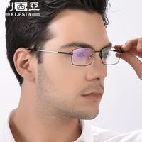 防蓝光智能渐进多焦点老花镜男远近两用高清老花眼镜变焦双光花镜