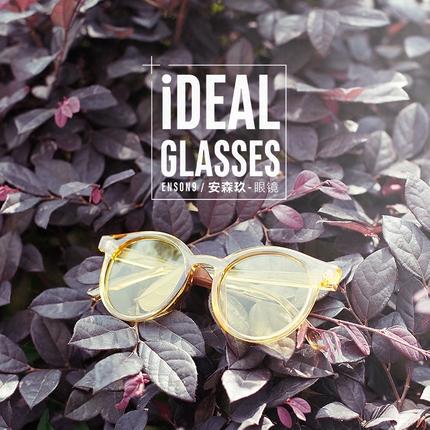 安森玖时尚果冻色圆形墨镜 潮人男女款防紫外复古绿半透明太阳镜