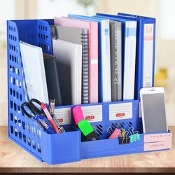 文件架多功能大号四联文件框创意资料架文件栏办公桌面塑料收纳