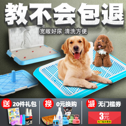 狗厕所泰迪大号大型犬自动宠物狗狗用品尿盆拉屎便盆中小型犬冲水
