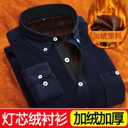 加绒加厚保暖灯芯绒长袖衬衫男士商务爸爸衣服衬衣白中年寸衫男装