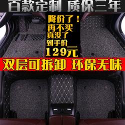 马自达6CX5CX7CX4阿特兹马3昂克赛拉星骋全包围专用丝圈汽车脚垫