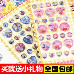 钻石贴纸儿童宝宝卡通粘贴小猪佩琪宝石贴纸女孩公主贴画水晶贴纸