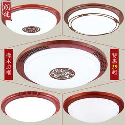 中式圆形实木阳台卧室灯简约中式走廊过道灯具楼梯门厅灯具中国风